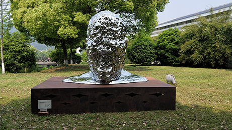 title='苏州工艺美术学院'