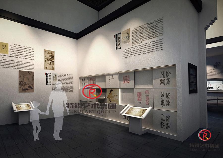 江苏沭阳博物馆